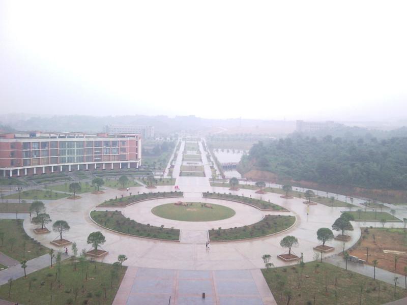 湖南城市学院自考