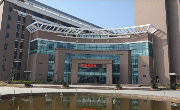 福州外语外贸学院自考