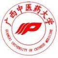 广西中医药大学自考