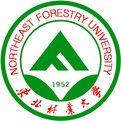 东北林业大学自考