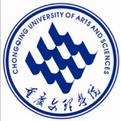 重庆文理学院自考