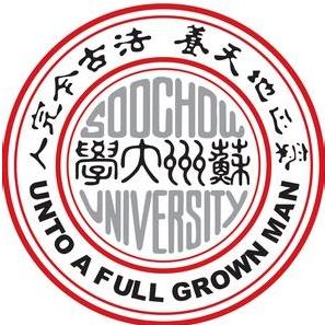 苏州大学自考专业--电子政务