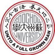 苏州大学自考专业--金融管理(中英合作专业)