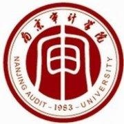 2016年南京审计学院全日制自考招生